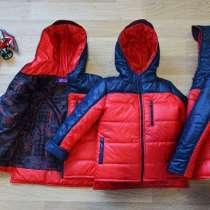 Курточка для мальчика рост 98, в г.Ивано-Франковск
