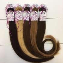 Продаем волосы НАТУРАЛЬНЫЕ ВОЛОСЫ НА КАПСУЛАХ!, в Новосибирске