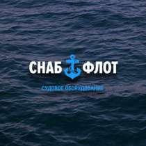 Предлагаю тахометры, в Белгороде