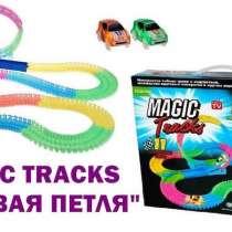 Игрушки для детей оптом, в Москве