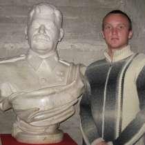 Кирилл, 29 лет, хочет пообщаться, в Санкт-Петербурге