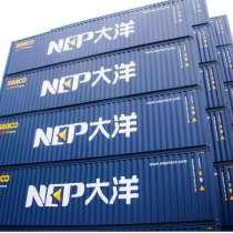 Доставка грузов из Китая в Казахстан, в г.Шэньчжэнь
