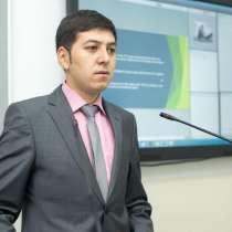 Магистерские программы в Международном Университете, в г.Бишкек