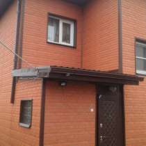 Фасадные панели ДОЛОМИТ теперь в Новосибирске. Хранение, в Новосибирске