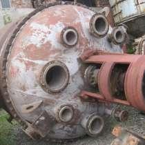 Реактор химический 3,2м3 н/ж, в Москве