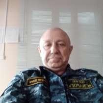 Izmir888, 53 года, хочет пообщаться, в Красноярске