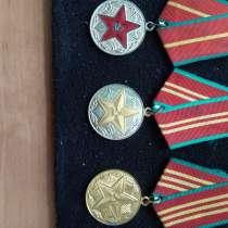 Продам медали за выслугу лет, в г.Харьков