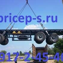 Прицеп 8499 бортовой трехостный аналог сзап 83053, в Казани