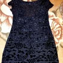 Платье, в Орле