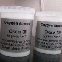 Датчик для анализа дымовых газов Оксик 3F, в г.Днепропетровск