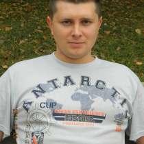 Алексей Гипнотизёр, 33 года, хочет пообщаться – Познакомлюсь с порядочной девушкой для регулярных встреч, в г.Киев