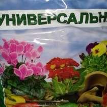 Продам землю для рассады, в Комсомольске-на-Амуре