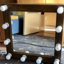 Гримерное зеркало, в Пскове