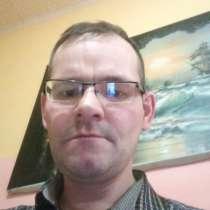 Сергей Евгеньевич Шеманский, 44 года, хочет пообщаться, в Магадане