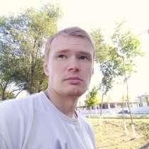 Александр, 35 лет, хочет познакомиться – Александр, 49 лет, хочет познако, в Самаре