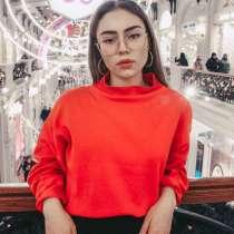 Обработка фото, в Москве