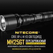 NiteCore Яркий фонарь с зарядкой - NiteCore mh25gt, в Москве
