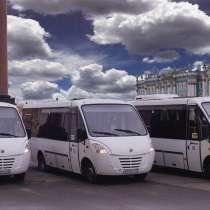 Пассажирские перевозки, заказ микроавтобуса, аренда автобуса, в Санкт-Петербурге