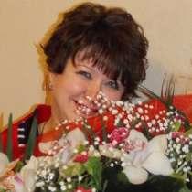 Ирина, 55 лет, хочет познакомиться – Ищу мужчину 55+, в Москве