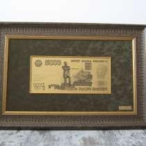Продаю картину, в Владивостоке