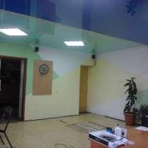 Продается коммерческое помещение 50кв.м.с ремонтом пр.Победы, в Севастополе