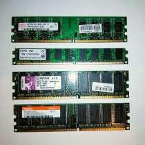 DDR2 / DDR1 - 2GB / 1GB / 512MB память для ПК, в Белгороде