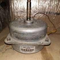 Мотор OSME-1146SRC от кондиционера, в г.Минск