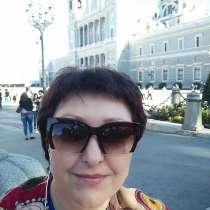 Главный бухгалтер на удалении, в Москве