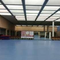 Аренда Спортивного Зала, в Москве