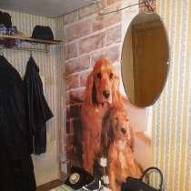 Сдам комнату в 2-х комнатной квартире, строго женщине, в Москве