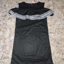 Платье, в Томске