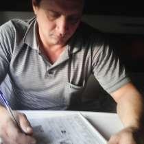 Иван, 46 лет, хочет познакомиться, в Красноярске