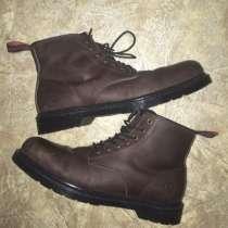 Зимние ботинки, в Истре