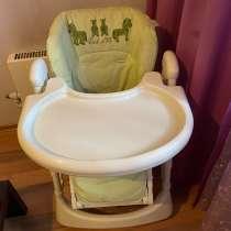 Детский стульчик для кормления, в Одинцово