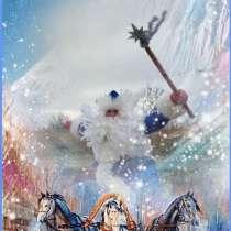 Дед Мороз и Снегурочка на дом, в Евпатории