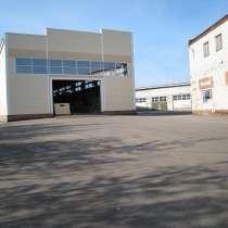 Продаю действующую базу на ул. Тэцевская, в Казани