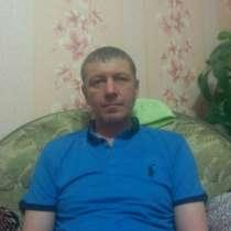 Виктор, 43 года, хочет пообщаться – ищу женщину, в г.Костанай
