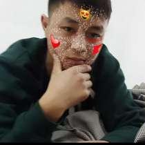 Ищу девушку свободное отнашение, в г.Бишкек