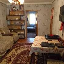 Подается Квартира 2/1/4 на Дубовой, в г.Ташкент