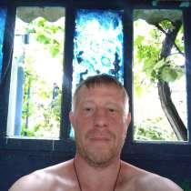 Андрей, 43 года, хочет пообщаться, в Темрюке