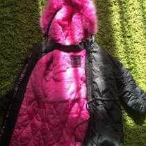 Куртка демисезонная для девочки, в г.Донецк