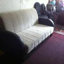 Продам диван - кровать, в Кемерове