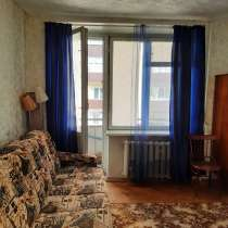 Продам 1 комн квартиру, в Москве