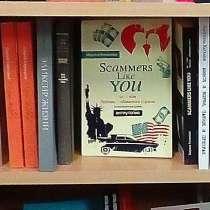 Книга от автора, в г.Минск