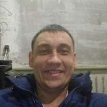 Андрей, 49 лет, хочет пообщаться – Андрей, 49 лет, хочет пообщаться, в Климовске