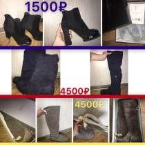 Обувь женская, в Хабаровске
