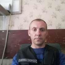 Павел Попов, 40 лет, хочет пообщаться, в г.Полтава