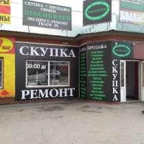 РЕМОНТ, СКУПКА, ПРОДАЖА, в Жуковском