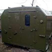 Кунг, демонтируемый с автомобиля КАМАЗ, утепленный, дюраль-а, в г.Кременчуг