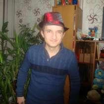 Дмитрий, 40 лет, хочет пообщаться, в Екатеринбурге